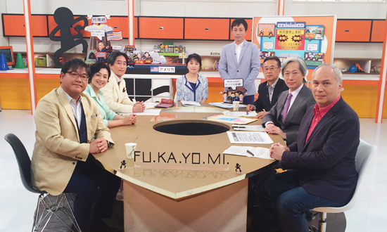 Photo from shukannewsfukayomi