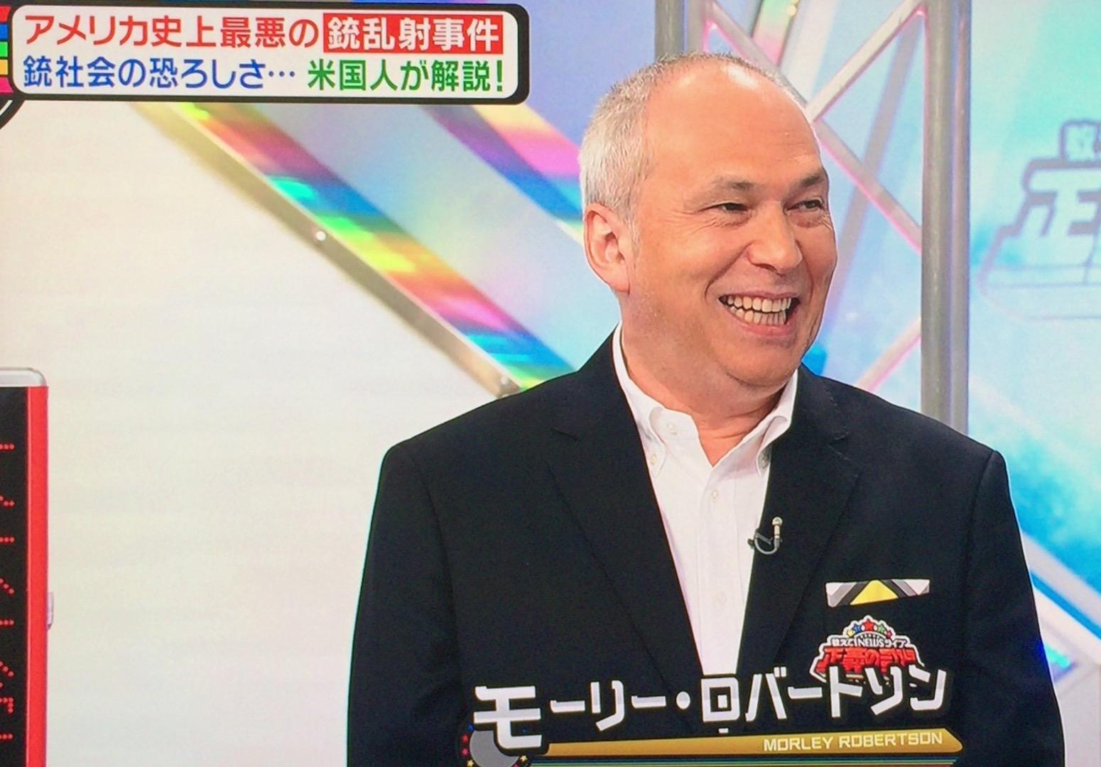 モーリー、朝日放送「教えて!NEWSライブ正義のミカタ」に生出演 ...