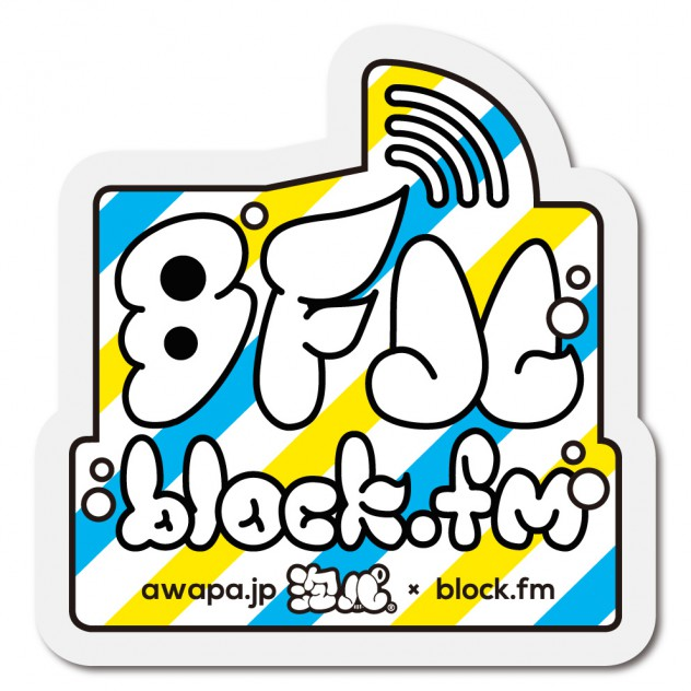 awapa_blockfm_sticker_design