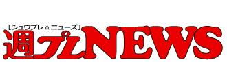 logo_r_red