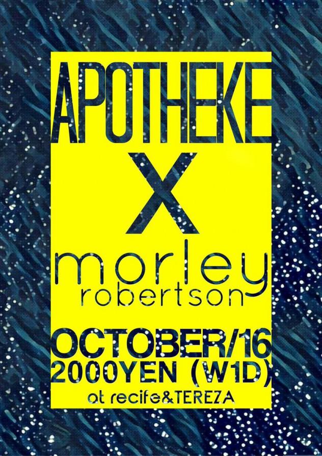 APOTHEKE x モーリーロバートソン