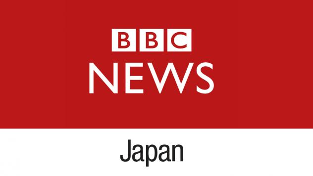 bbc_japan_1024