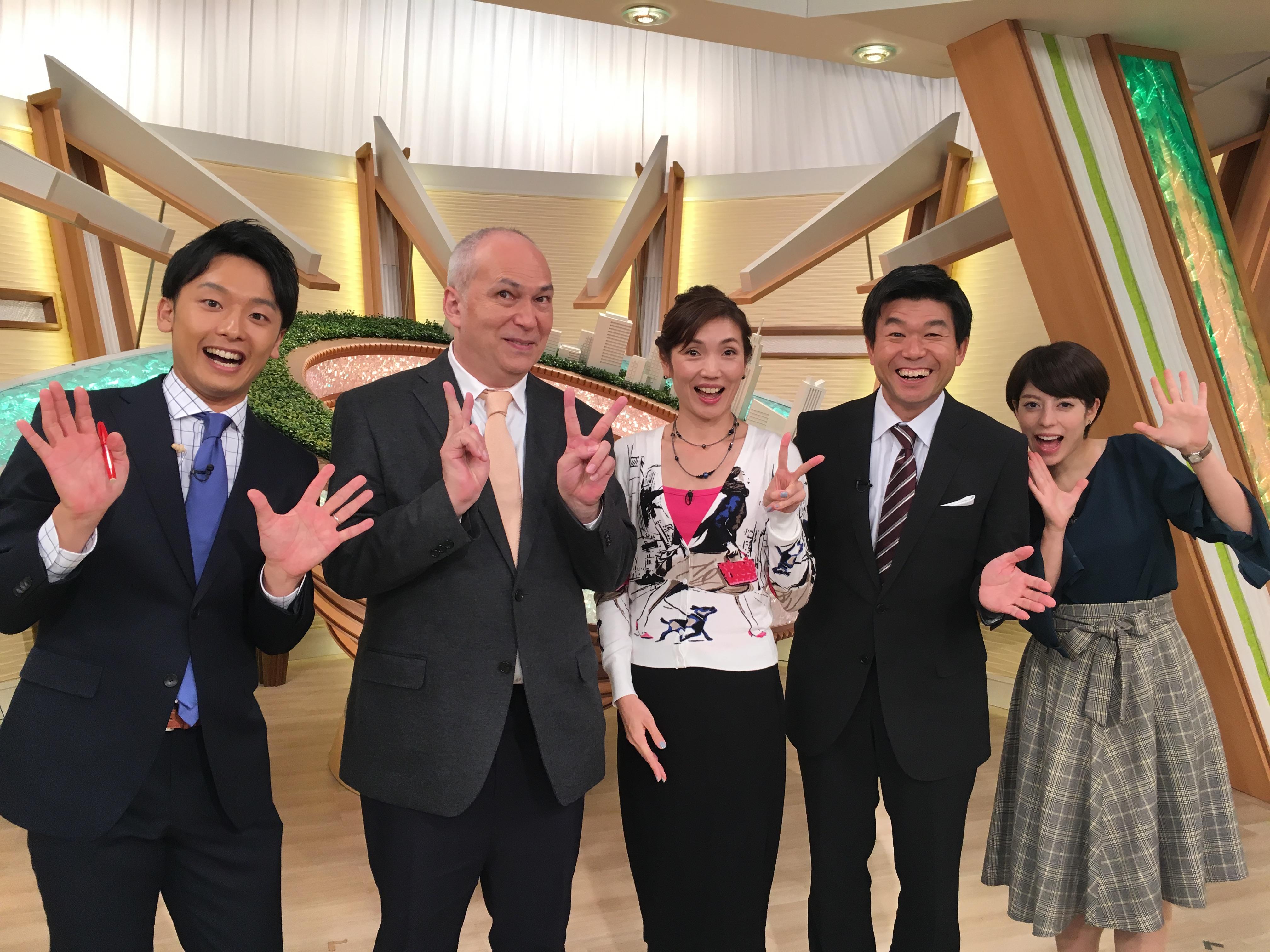 みんなのニュース 報道ランナー の ... - thetv.jp