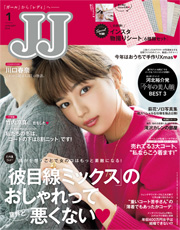 1801_cover