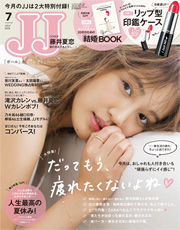 1807_cover
