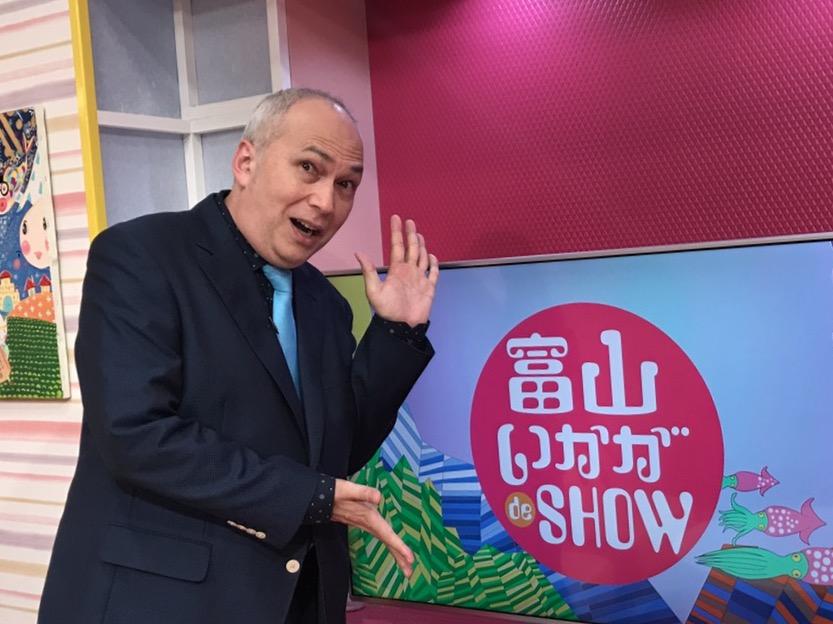 モーリー モーリーロバートソン 富山テレビ 富山いかがdeshow