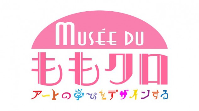 Musee du ももクロ ロゴ_0130_2