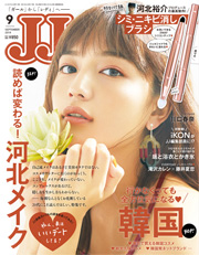 cover_1809