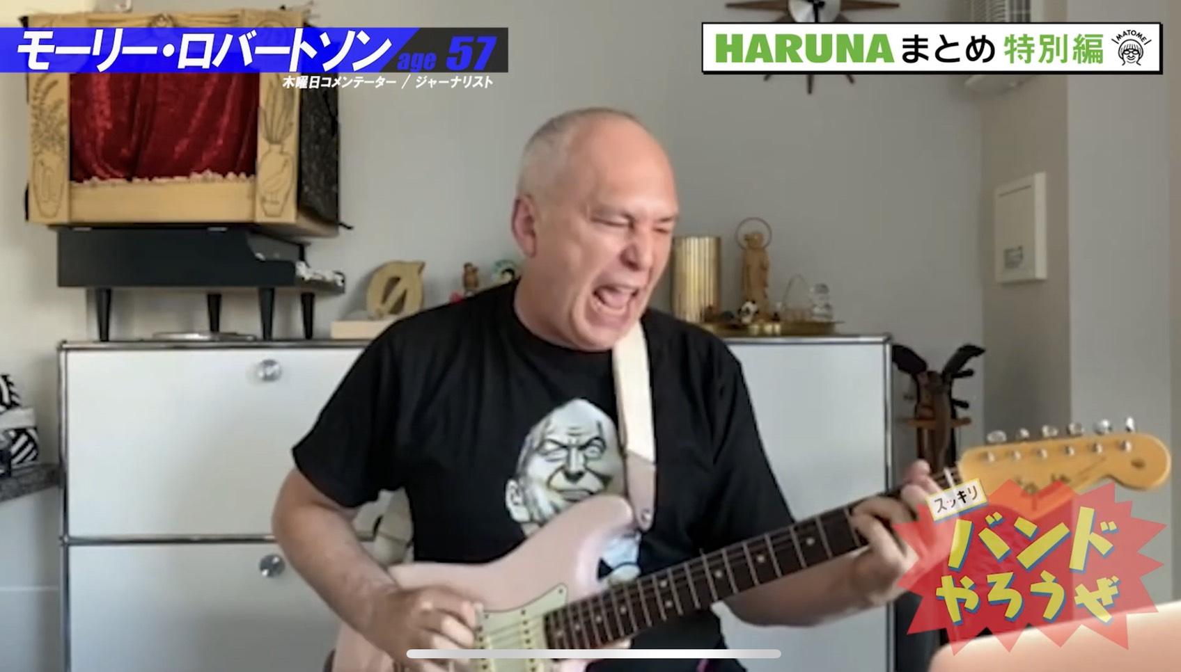 オーディション スッキリ ボーカル 【スッキリ!バンドやろうぜ!】ボーカルオーディションは誰になった?結果報告!