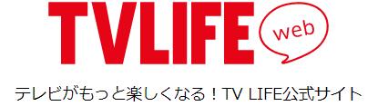 TV LIFE1